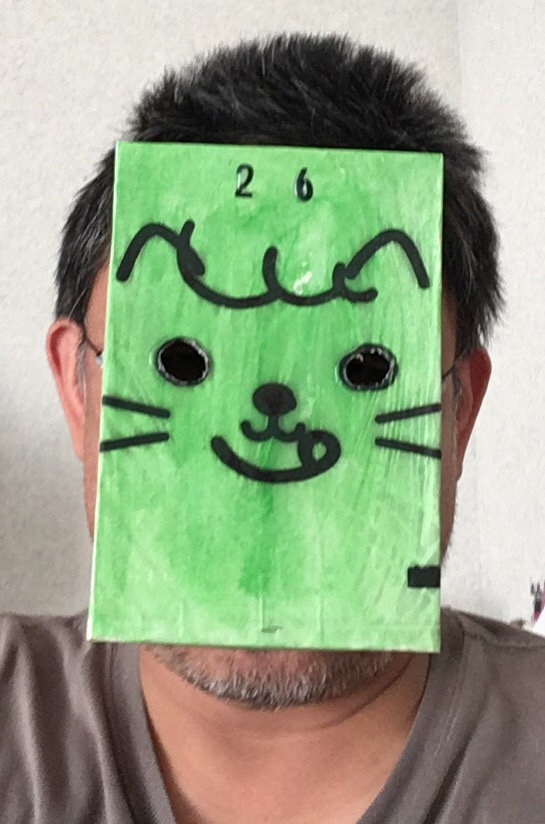 f:id:fujiwaramasaya100:20201010091401j:plain