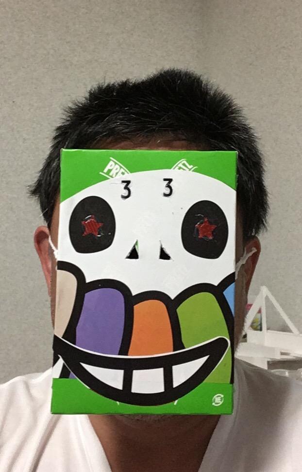 f:id:fujiwaramasaya100:20201016063331j:plain