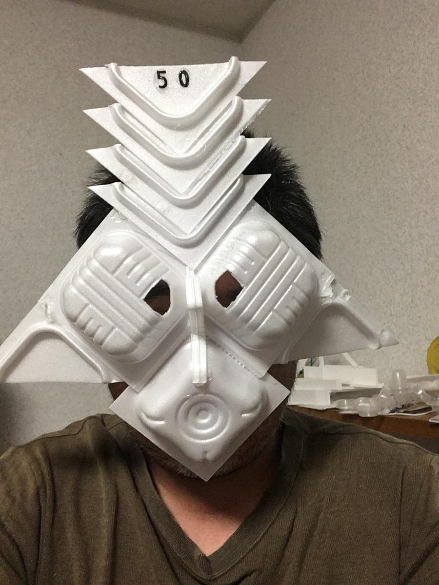 f:id:fujiwaramasaya100:20201017183810j:plain