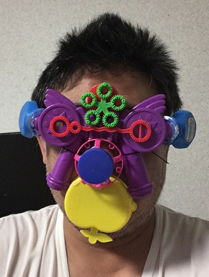 f:id:fujiwaramasaya100:20201102070637j:plain