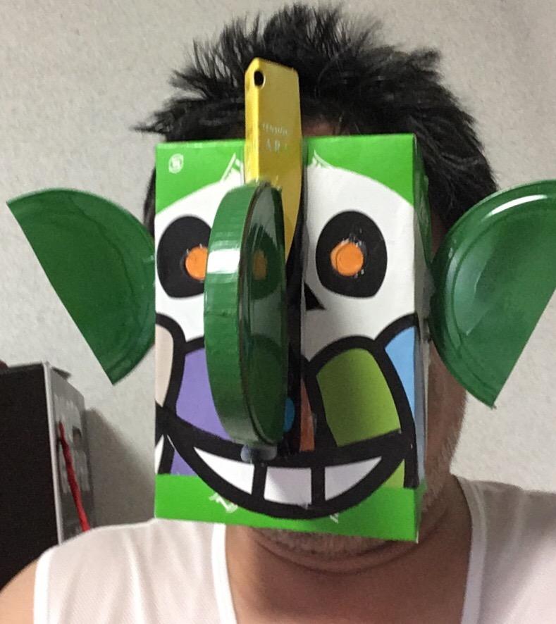 f:id:fujiwaramasaya100:20201113065644j:plain