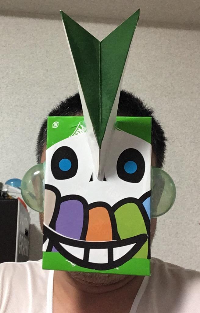 f:id:fujiwaramasaya100:20201120064647j:plain