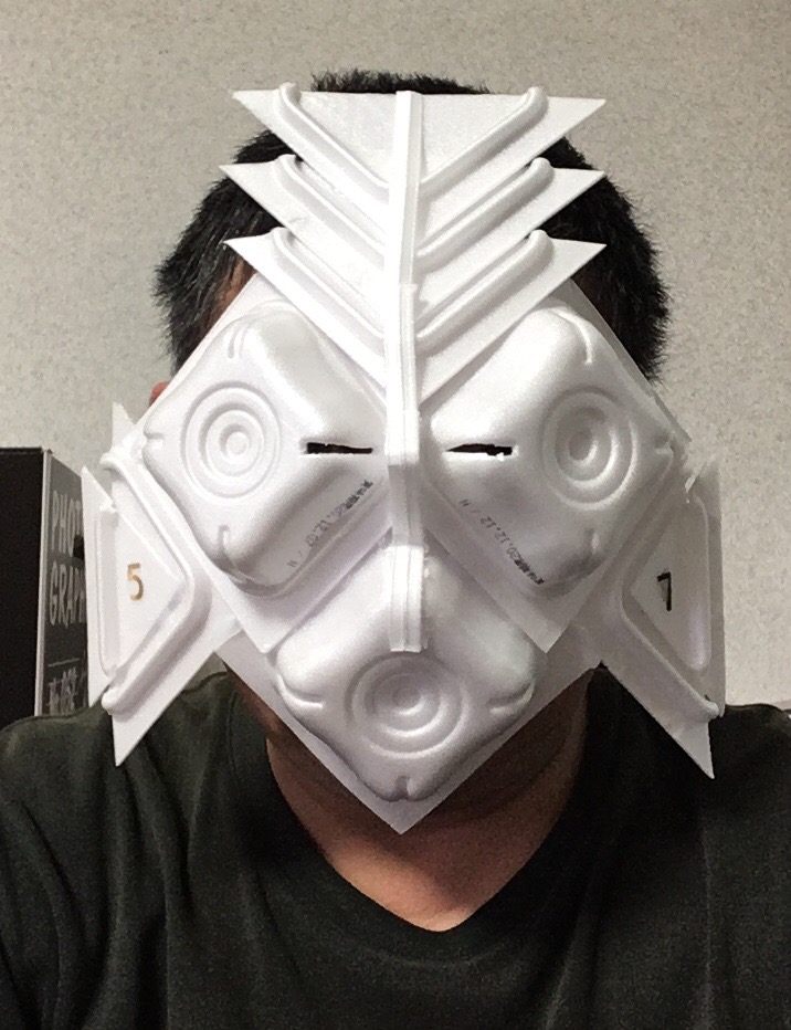 f:id:fujiwaramasaya100:20201206075748j:plain