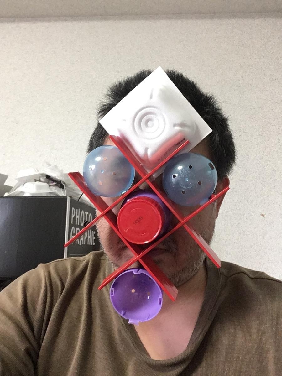 f:id:fujiwaramasaya100:20210102131534j:plain