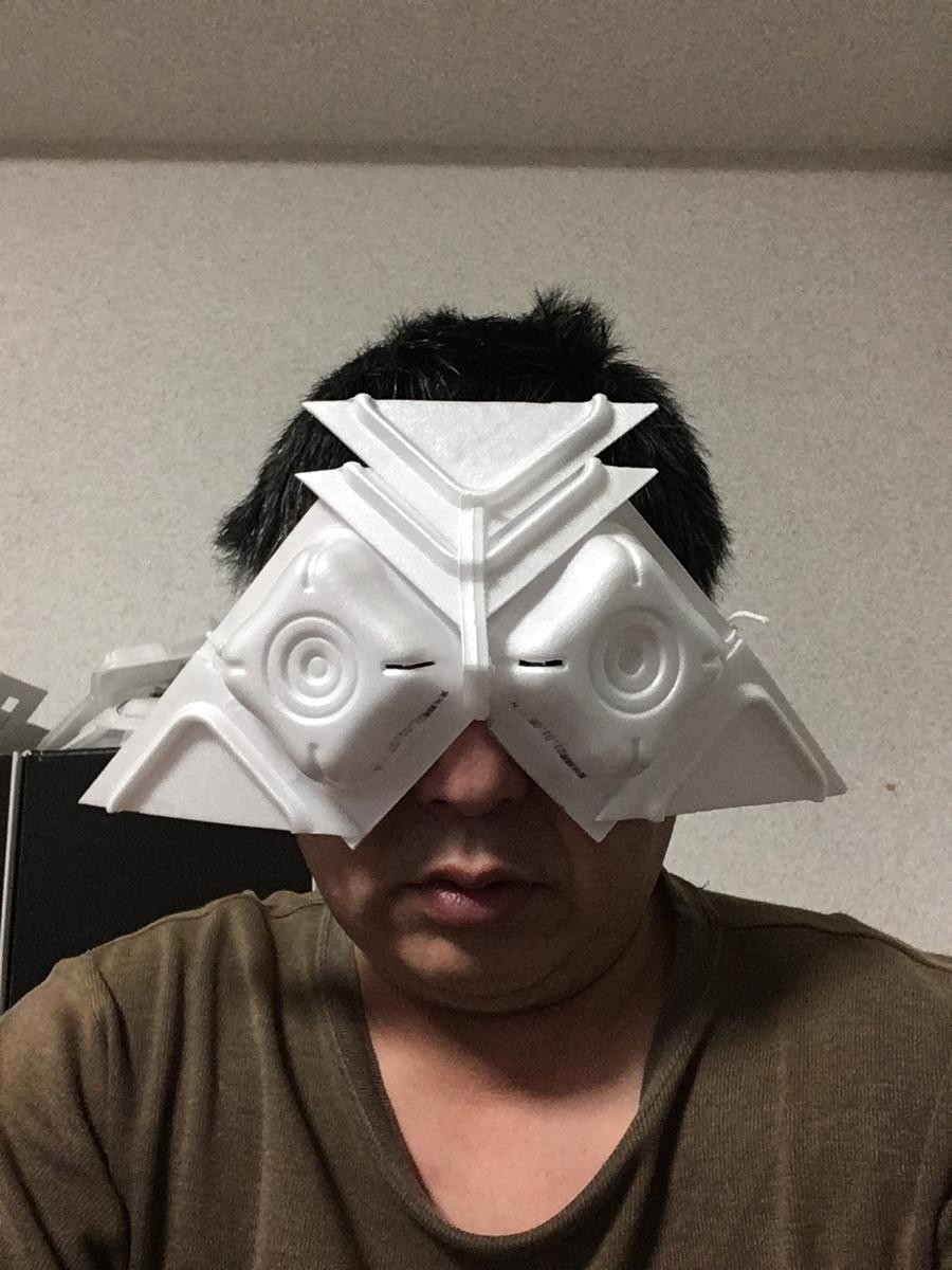 f:id:fujiwaramasaya100:20210106081127j:plain