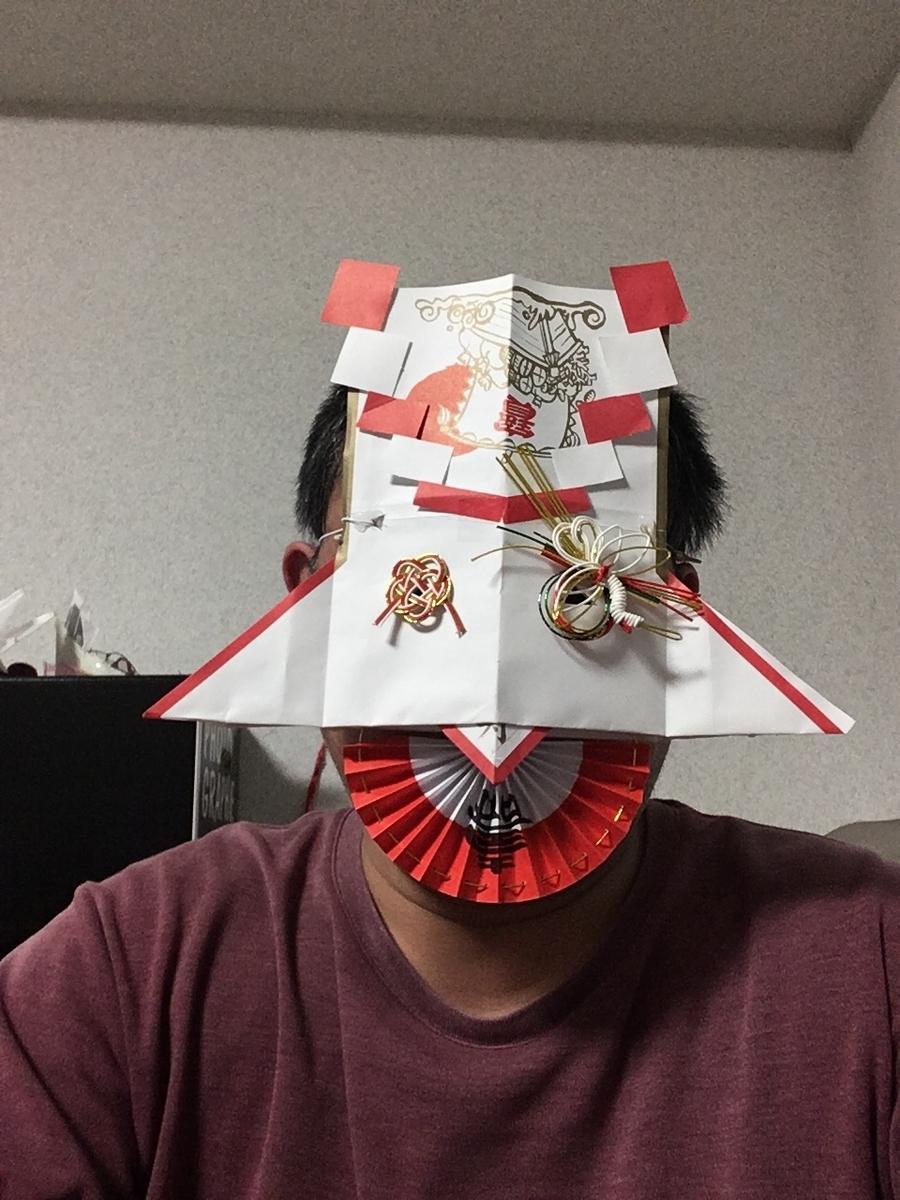f:id:fujiwaramasaya100:20210119063257j:plain
