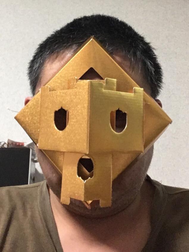 f:id:fujiwaramasaya100:20210120065406j:plain