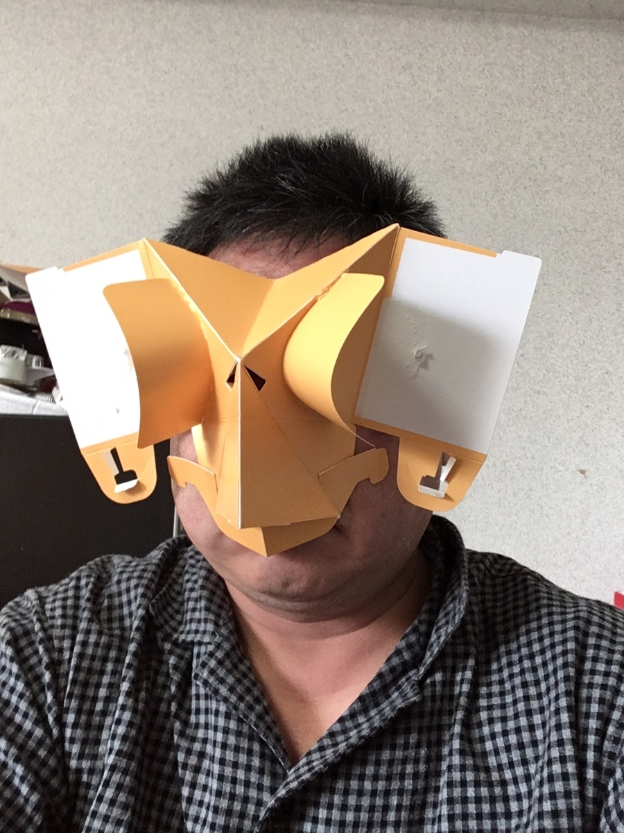 f:id:fujiwaramasaya100:20210419064200j:plain