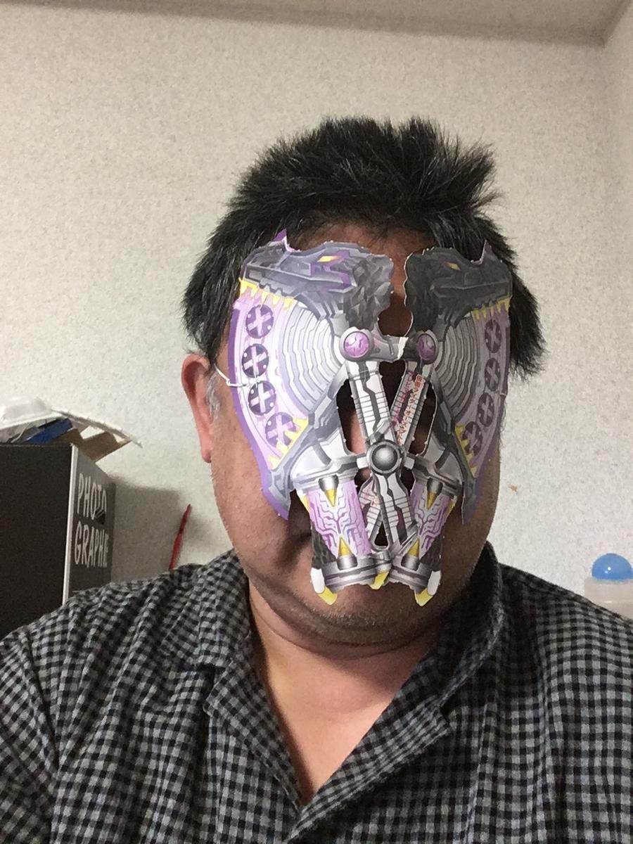 f:id:fujiwaramasaya100:20210428065007j:plain