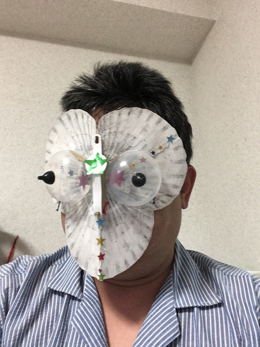 f:id:fujiwaramasaya100:20210521061855j:plain