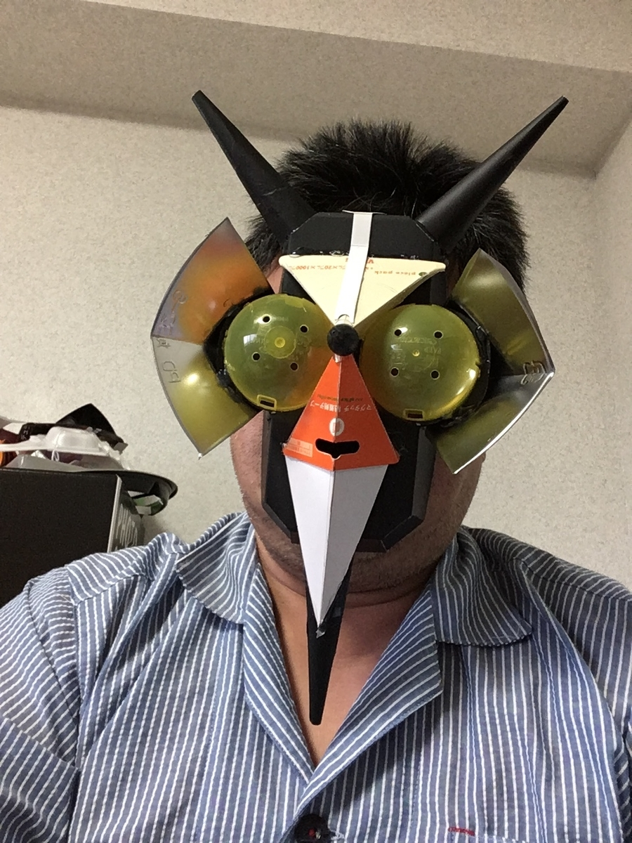 f:id:fujiwaramasaya100:20210524065034j:plain