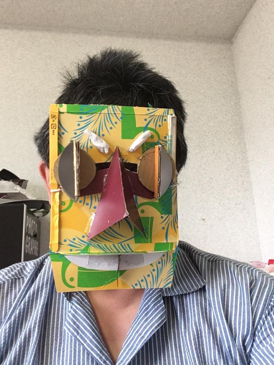 f:id:fujiwaramasaya100:20210525071224j:plain