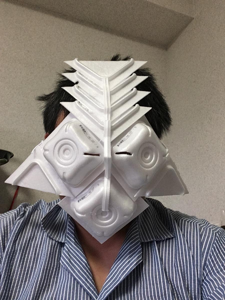 f:id:fujiwaramasaya100:20210526062413j:plain