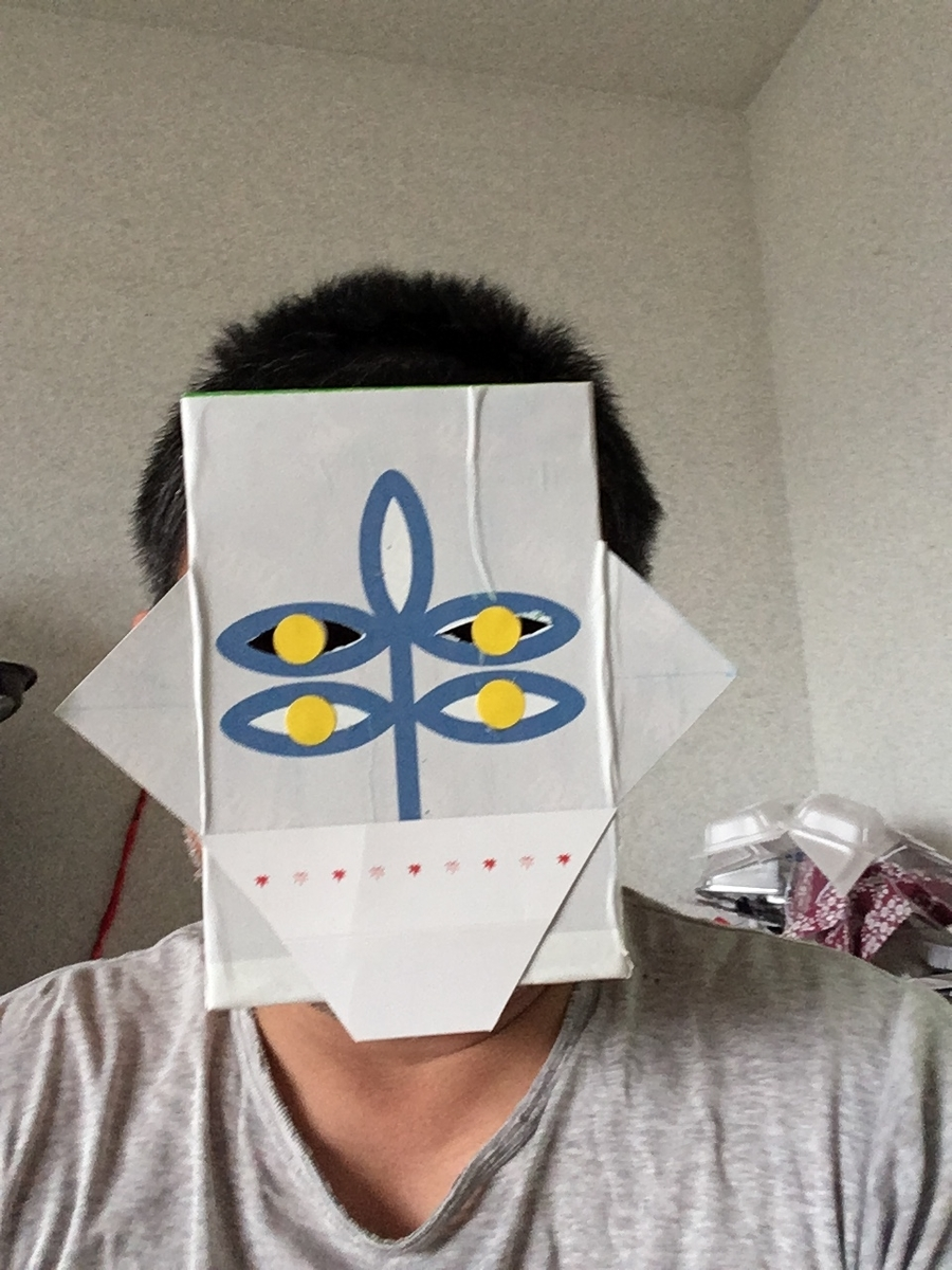 f:id:fujiwaramasaya100:20210626080713j:plain
