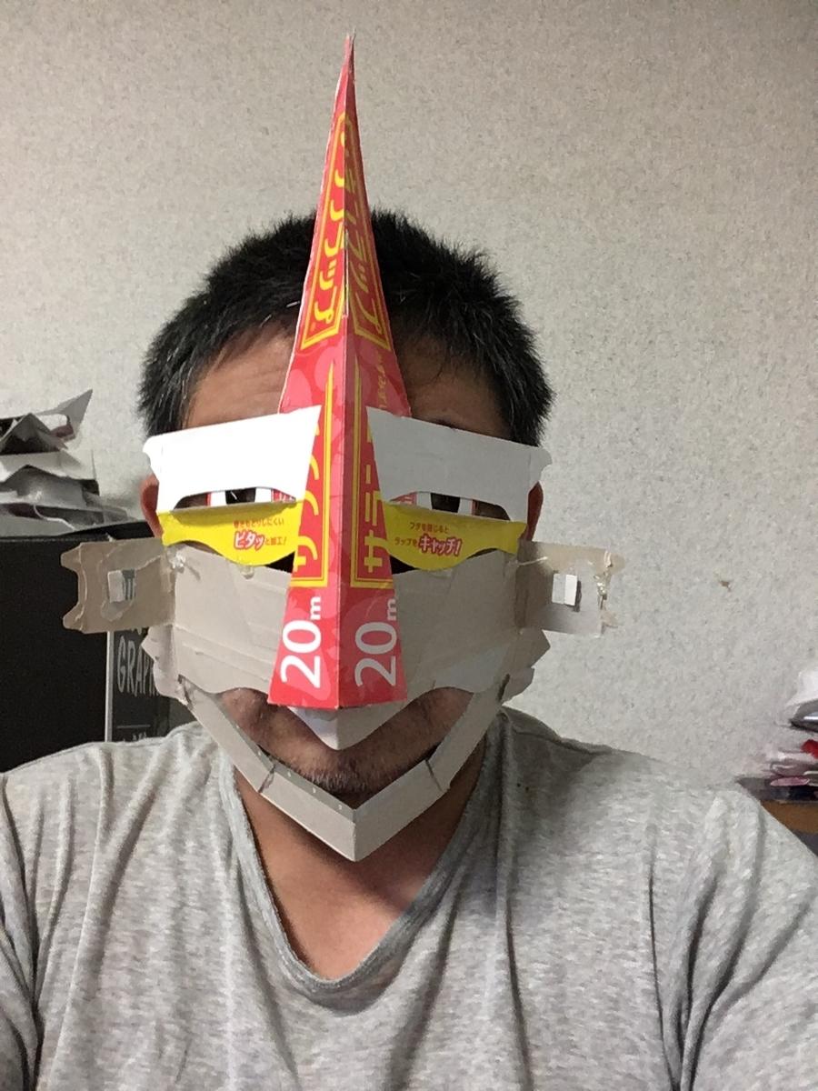 f:id:fujiwaramasaya100:20210627065848j:plain