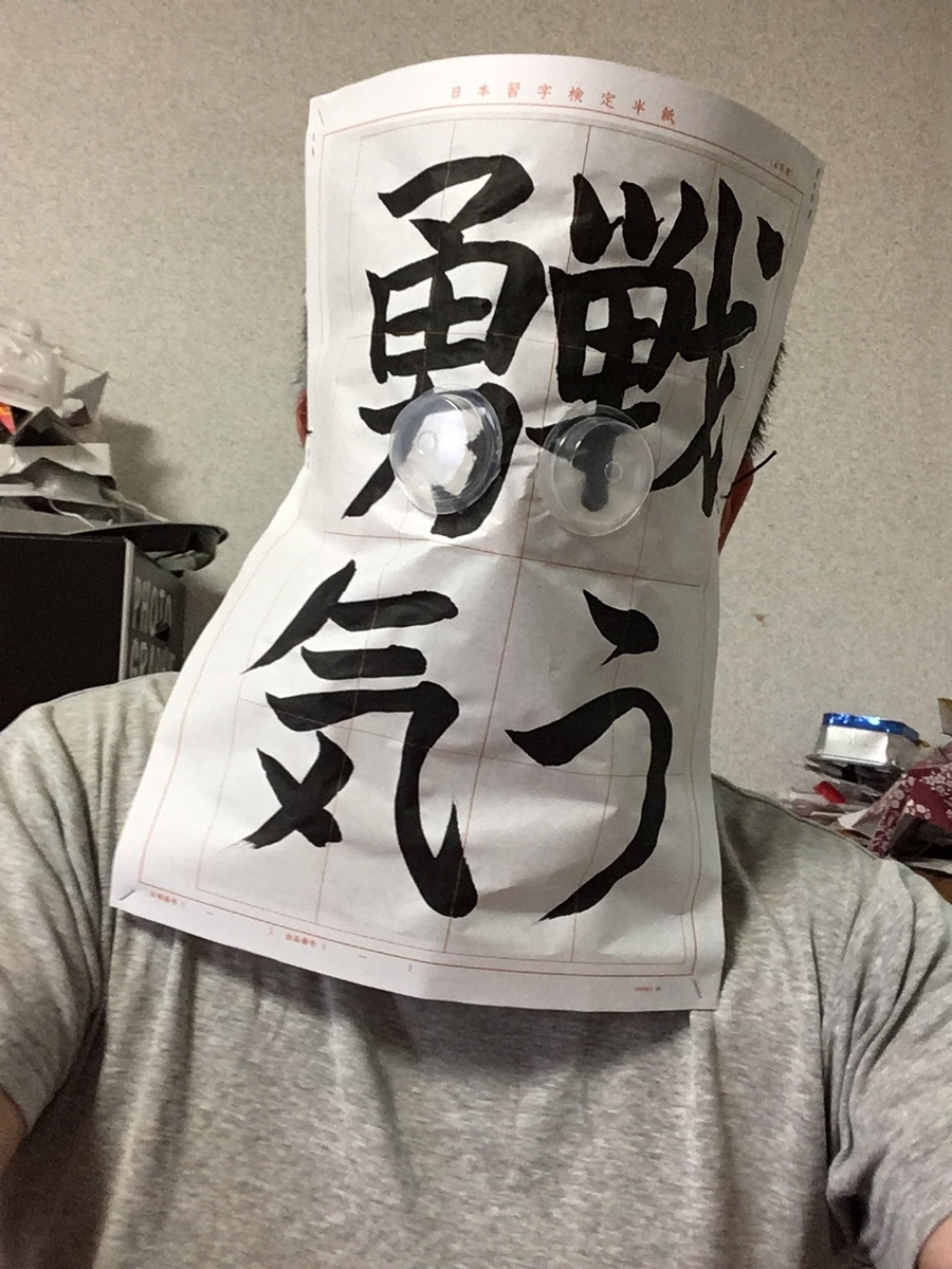 f:id:fujiwaramasaya100:20210702063237j:plain