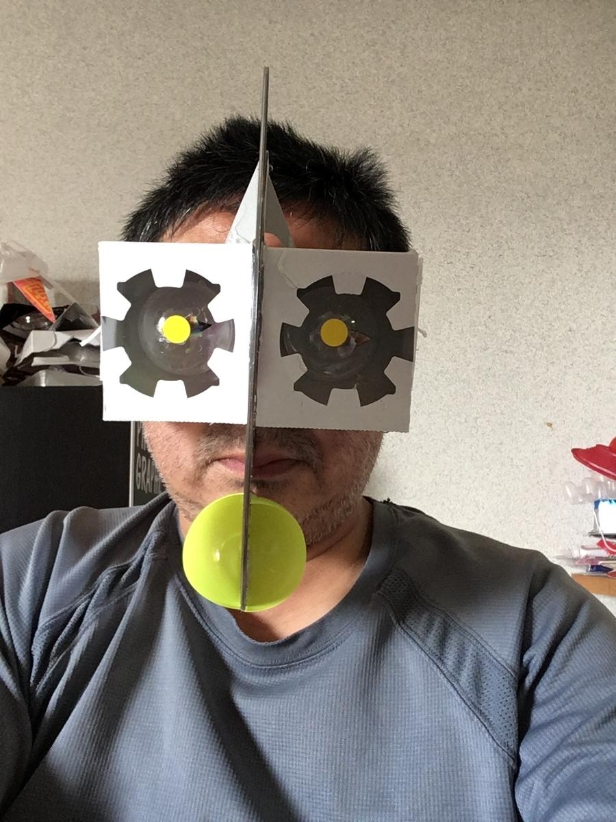f:id:fujiwaramasaya100:20210711073350j:plain