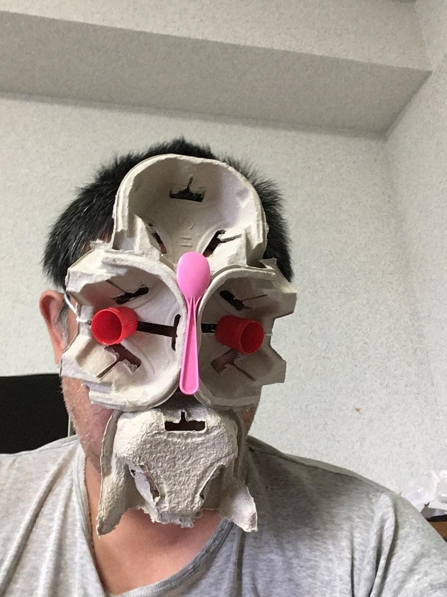f:id:fujiwaramasaya100:20210716065614j:plain