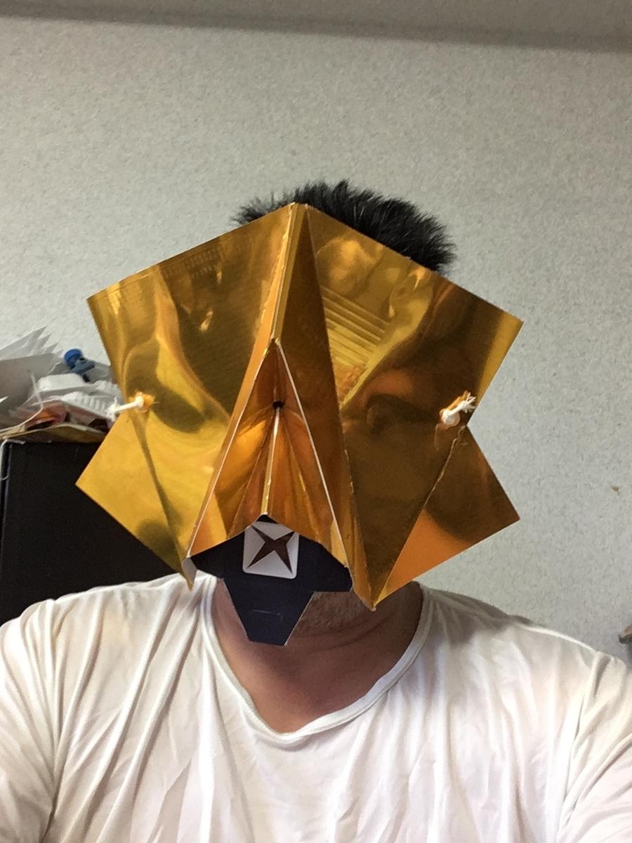 f:id:fujiwaramasaya100:20210811071451j:plain
