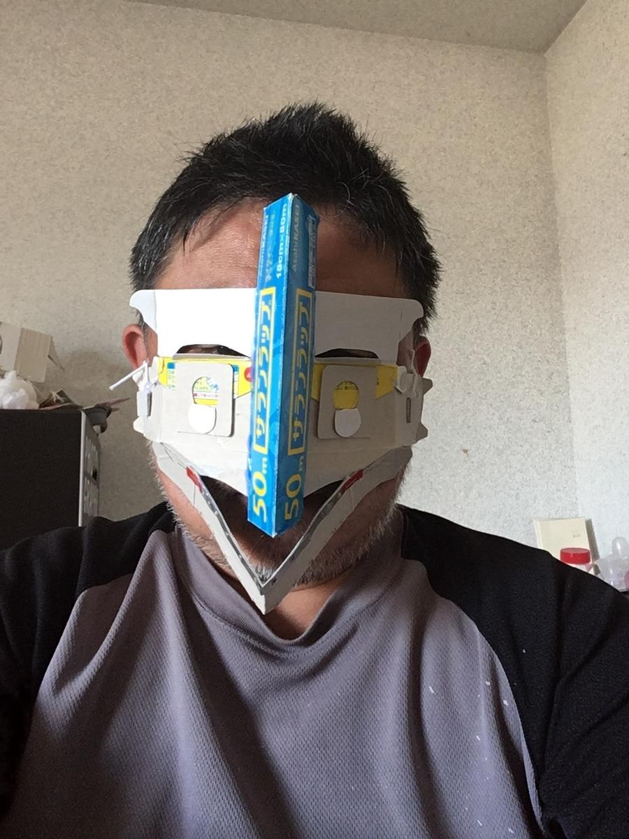 f:id:fujiwaramasaya100:20210828101413j:plain