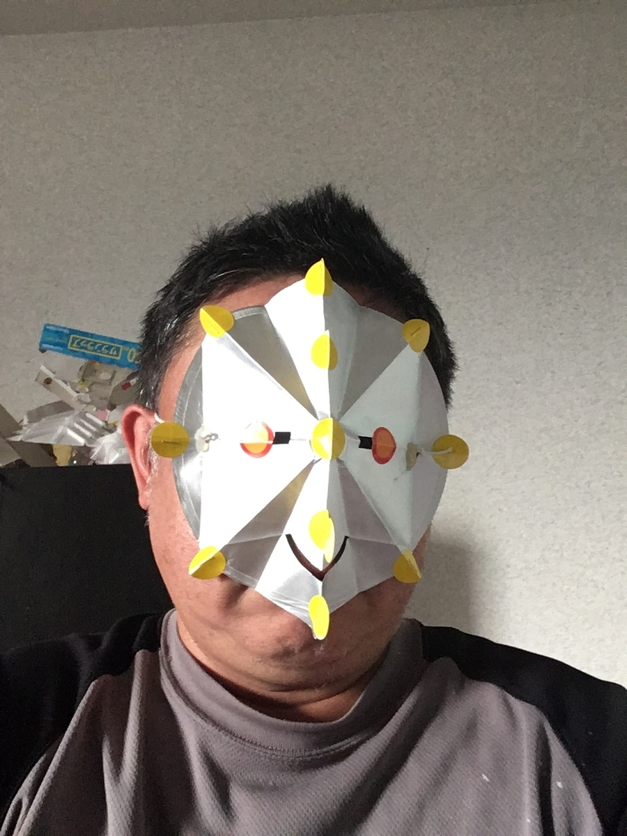 f:id:fujiwaramasaya100:20210901070614j:plain