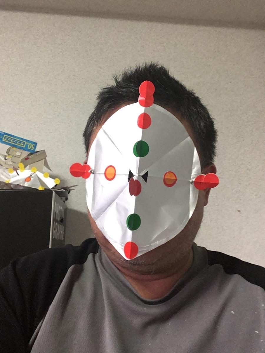 f:id:fujiwaramasaya100:20210903070401j:plain