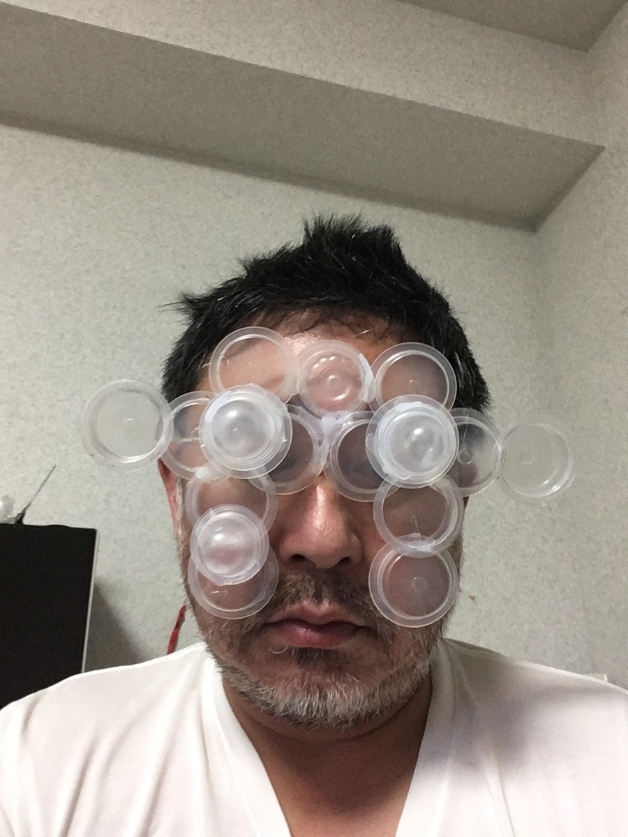 f:id:fujiwaramasaya100:20210914070657j:plain