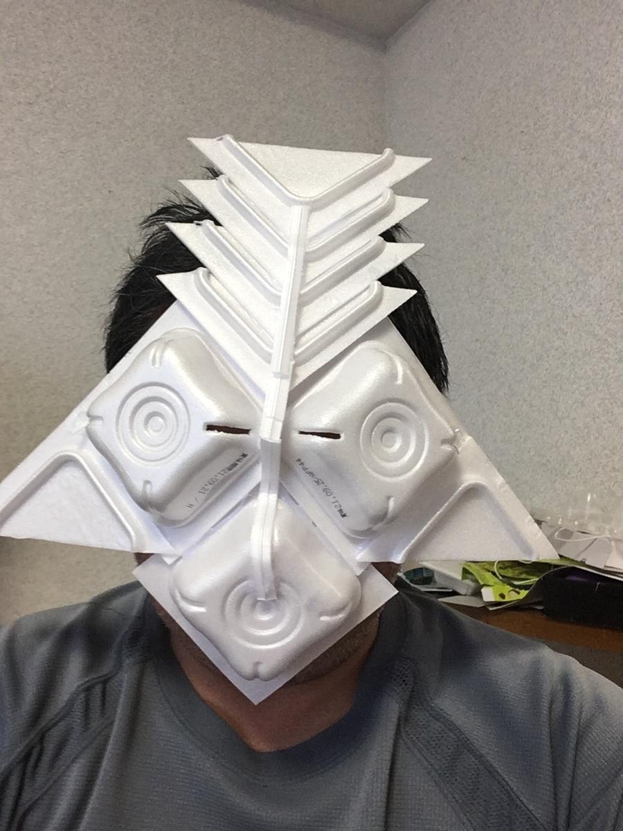 f:id:fujiwaramasaya100:20211001145840j:plain