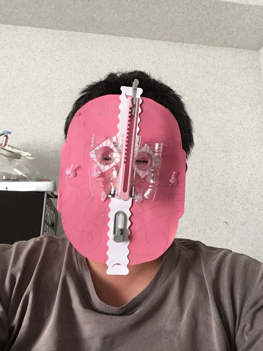 f:id:fujiwaramasaya100:20211002092627j:plain