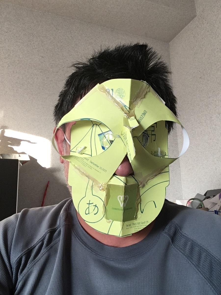 f:id:fujiwaramasaya100:20211007064819j:plain