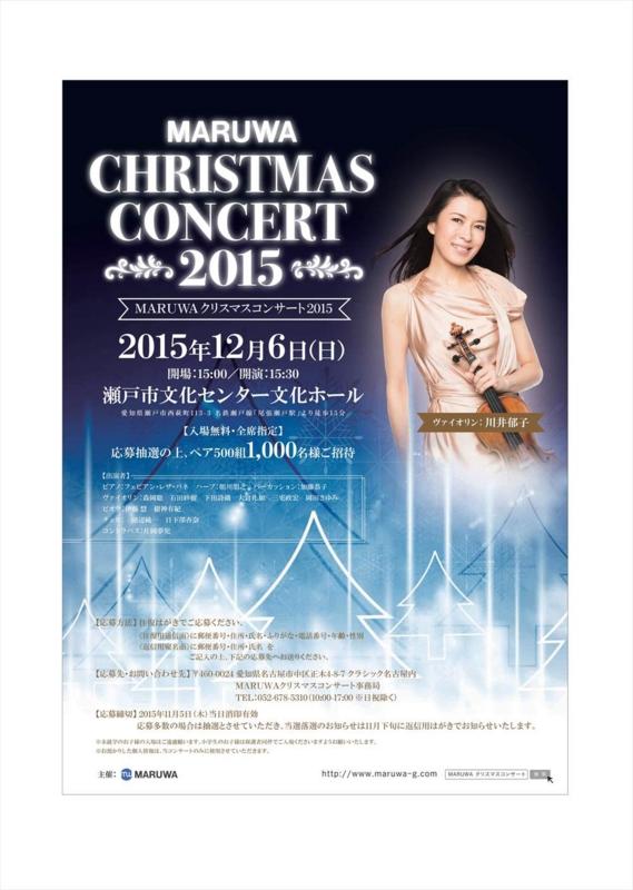 f:id:fujiyamasinniti:20151209150354j:image