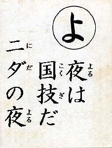 20091022000735