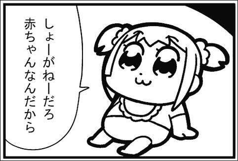 f:id:fujjidesu:20190426233656j:plain