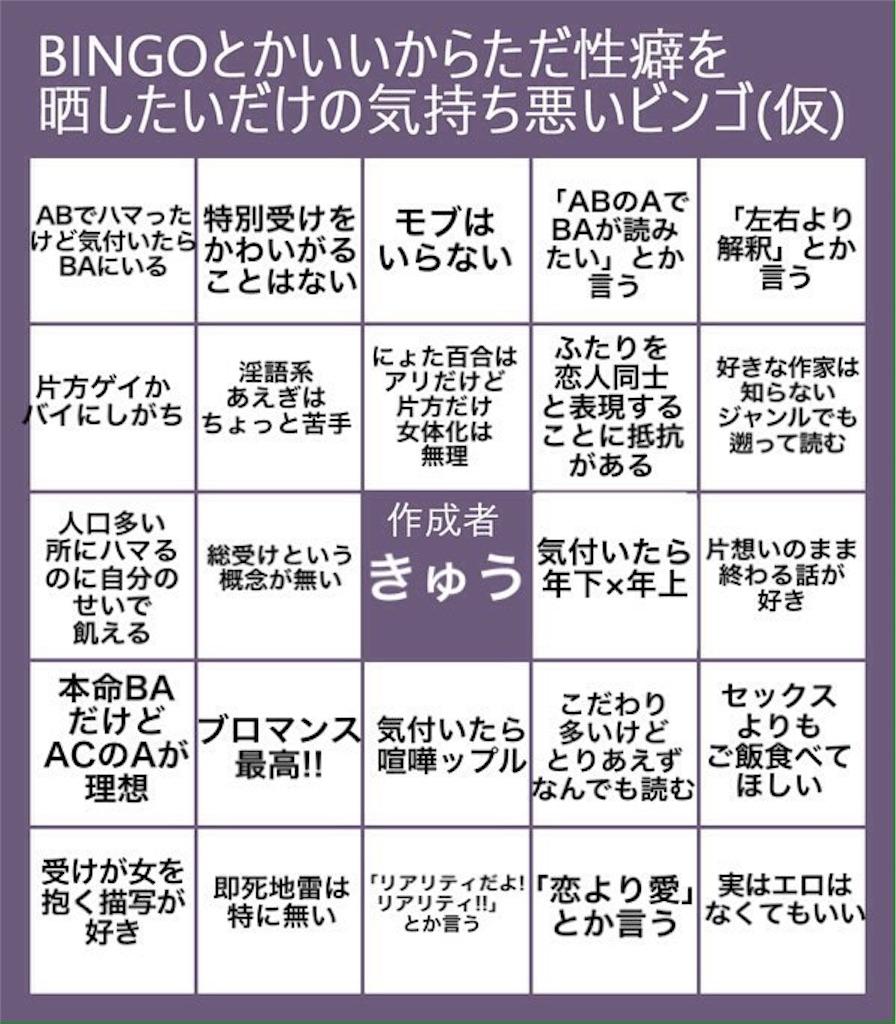 f:id:fujoshimamacarri:20151227174112j:image