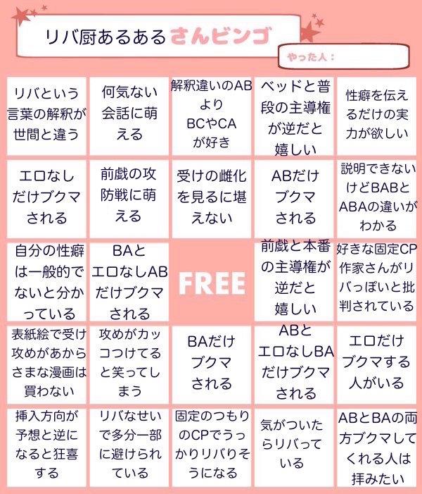 f:id:fujoshimamacarri:20161130030101j:plain