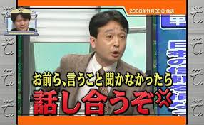 f:id:fujoshimamacarri:20170516230136j:plain