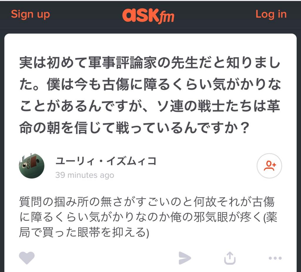 f:id:fujoshimamacarri:20180209111252p:plain