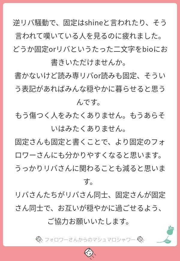 f:id:fujoshimamacarri:20190213030953j:plain