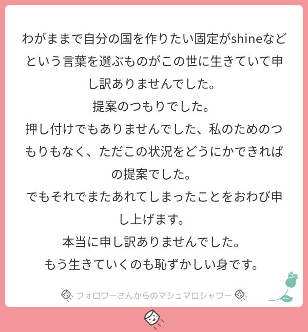 f:id:fujoshimamacarri:20190213031047p:plain