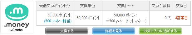 f:id:fuk-masahiko:20160907011140j:plain