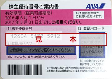 f:id:fuk-masahiko:20160928093913j:plain
