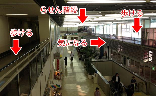 f:id:fuk-masahiko:20161005112600j:plain