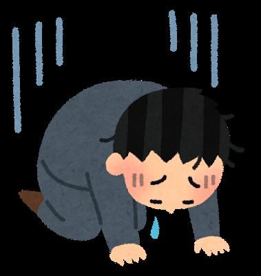 f:id:fuk-masahiko:20161018161818p:plain