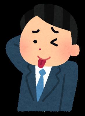 f:id:fuk-masahiko:20161028092412p:plain