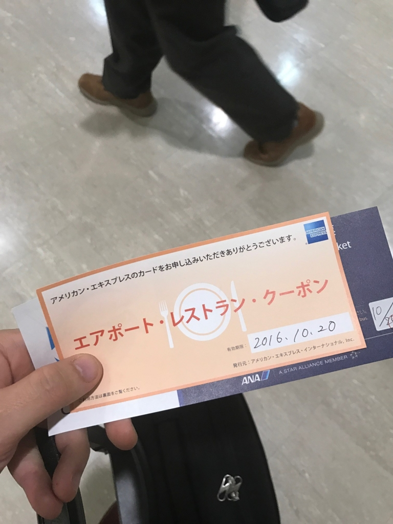 f:id:fuk-masahiko:20161028094648j:plain