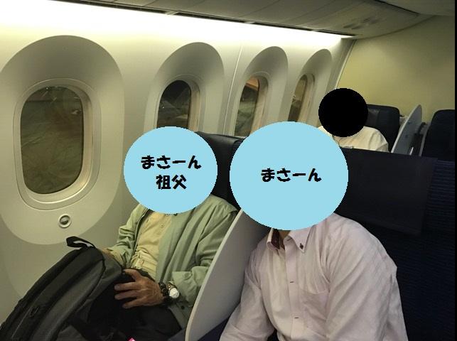 f:id:fuk-masahiko:20161029213457j:plain