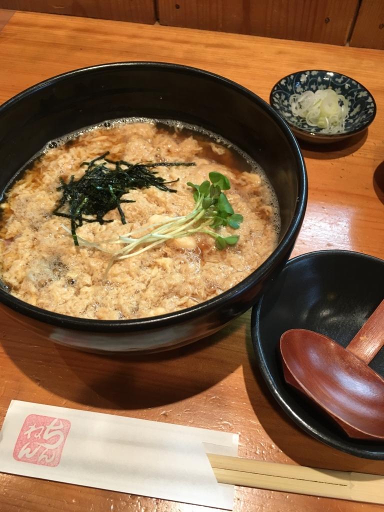 f:id:fuka-momi:20171204114812j:plain