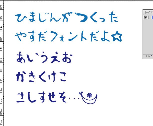 f:id:fuka911:20151230191026p:plain