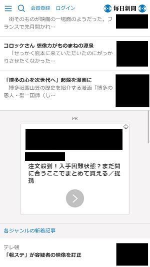 f:id:fukabe:20180609121224p:plain