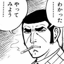 f:id:fukadegozaru:20171201005722j:plain